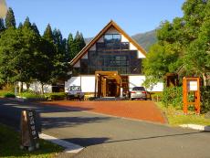 森の科学館