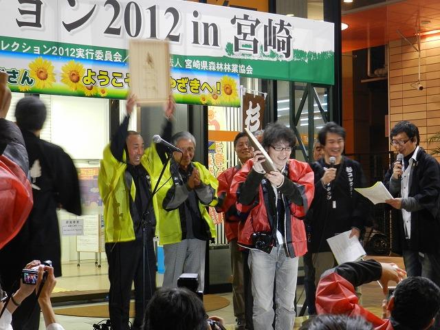 20121127-DSCN4274_1.jpg