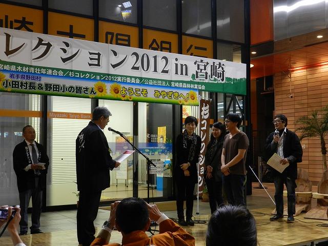 20121127-DSCN4283.jpg