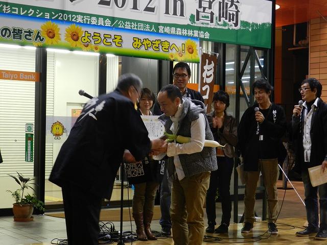 20121127-DSCN4291.jpg