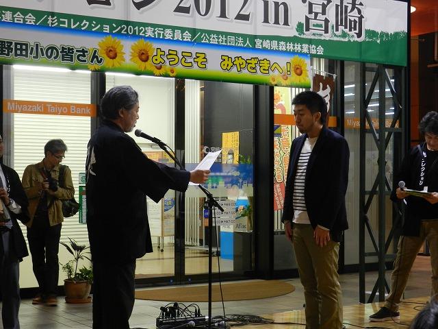 20121127-DSCN4292.jpg