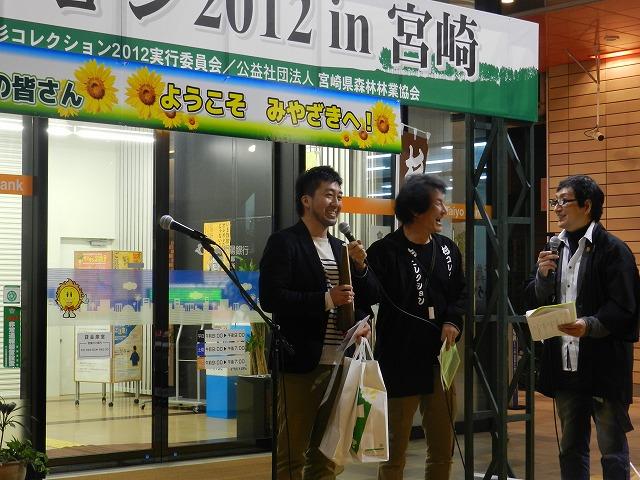 20121127-DSCN4300.jpg