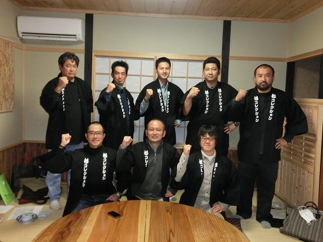 20121211-miyazakimoku.jpg